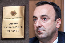 Омбудсмен Армении представит сегодня свою позицию в связи с репортажем о председателе Конституционного суда