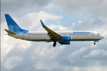 Самолет авиакомпании «Победа» из-за плохой погоды совершил посадку в Ереване вместо Гюмри