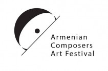 Հայ կոմպոզիտորական արվեստի 11-րդ փառատոնը կնվիրվի Ալեքսանդր Հարությունյանի 100-ամյակին
