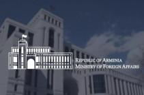 Министерство иностранных дел Армении в 2019 году предоставило на выплату премий более 325 млн. драмов