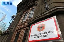 ՀՀԿ-ն հորդորում է միջազգային կառույցներին արձագանքել հակասահմանադրական ճանապարհով Հայաստանի Սահմանադրության փոփոխությունների գործընթացին