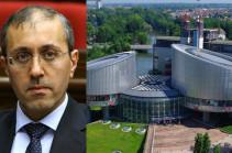 Армения проиграет в ЕСПЧ: необеспечение судебной защиты своих граждан является нарушением Европейской конвенции – Гор Ованнисян