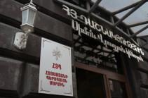 ARF-D calls to ignore April 5 referendum