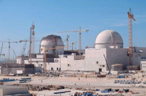 ОАЭ получили лицензию на запуск первой арабской АЭС