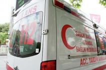 В Анкаре два человека были ранены при стрельбе в лицее