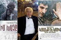 Արցախյան պատերազմի մասին պատմող «Կյանք ու կռիվ» և «Իմ Խաչը» ֆիլմերում տեղ են գտել Արթուր Ամարասի կյանքից իրական դրվագներ