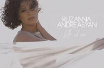«Ուր, էլ ուր». Երկու տարվա դադարից հետո Ռուզաննա Անդրեասյանը նոր երգ ու տեսահոլովակ է ներկայացրել (Տեսանյութ)