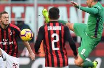 «Милан» не проиграл дома 9 матчей подряд впервые за 3 года