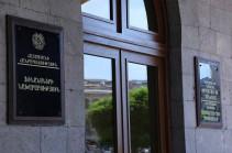 Հայաստանը հանվել է ԵՄ-ի հետ հարկային հարցերով չհամագործակցող երկրների «Մոխրագույն ցուցակից»