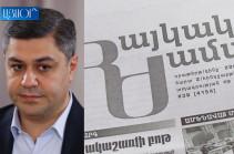 Суд принял в производство иск Артура Ванецяна против газеты «Айкакан жаманак»