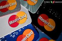 Mastercard-ը հայտարարել է, որ կորոնավիրուսի պատճառով իր տարեկան եկամուտները կարող են նվազել