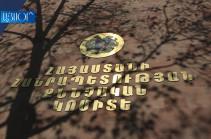Երևանի բնակչին մեղադրանք է առաջադրվել՝ փաստաթղթեր կեղծելու և առանձնապես խոշոր չափերով խարդախություն կատարելու համար