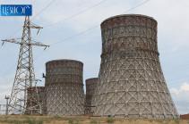 2026թ.-ից հետո ՀԱԷԿ-ի շահագործման ժամկետի երկարաձգումը Հայաստանում էներգետիկայի զարգացման հիմնական առաջնահերթությունն է