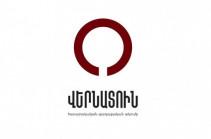 В общественно-политическом клубе «Вернатун» обсудили развития вокруг карабахского конфликта