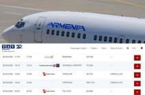 Թբիլիսիից Երևան թռիչքը չեղարկվել է