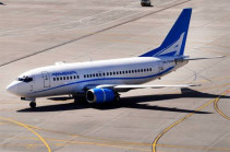 """""""Armenia"""" airline cancels flights to Lion due to coronavirus in France"""
