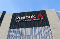«Reebok» մարզական ակումբը ժամանակավորապես դադարեցնում է իր գործունեությունը