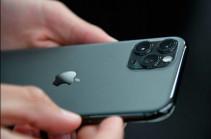 Ֆրանսիայի իշխանությունները տուգանել են Apple-ին 1,1 միլիարդ եվրոյով