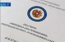 Референдум по конституционным изменениям в Армении откладывается