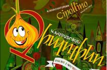 Օպերային թատրոնի ներկայացումները՝ Facebook-ով. այսօր հնարավորություն կունենաք դիտել «Չիպոլինո»-ն (Տեսանյութ)