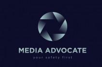 «Մեդիա պաշտպան» նախաձեռնությունն ամբողջովին կիսում է Հայաստանի ժուռնալիստների միության և լրատվամիջոցների խմագիրների հայտարարության տեքստում տեղ գտած մտահոգությունները