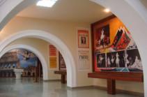 Արամ Խաչատրյանի տուն-թանգարանը՝ առցանց հարթակում