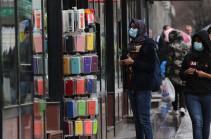 Նիկոլ Փաշինյանը ներկայացրել է կորոնավիրուսի տնտեսական հետևանքների չեզոքացման առաջին միջոցառման նախագիծը