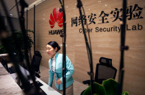 Huawei-ի անձնակազմի ավելի քան 90%-ը վերադարձել է աշխատանքի (Интерфакс)