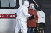 Ռուսաստանում հայտնաբերվել է կորոնավիրուսի 182 նոր դեպք (Интерфакс)