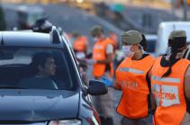 Արգենտինայի իշխանությունները ամբողջովին փակել են սահմանը COVID-19- ի պատճառով (RussiaToday)