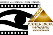 Ապատեղեկատվության միջոցով փորձ է արվում ստվերել Հայաստանի կինեմատոգրաֆիստների միության և Ազգային կինոկենտրոնի գործունեությունը. 59 կինոգործիչների նամակը ԱԺ-ին ու Կառավարությանը