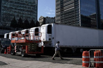 Նյու Յորքի փողոցներում դիերի համար սառնարաններ են հայտնվել (РИА Новости)