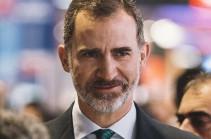 Իսպանիայի թագավորի բարեկամուհին մահացել է կորոնավիրուսի հետևանքով (РИА Новости)