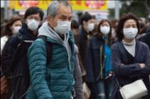 Չինաստանում մեկ օրում հայտնաբերվել է կորոնավիրուսով վարակի 54 նոր դեպք (РИА Новости)