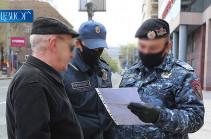 Полиция Армении составила протоколы об административном правонарушении в отношении 722 лиц