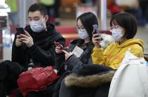 Չինաստանի իշխանությունները հայտարարել են երկրում կորոնավիրուսով վարակի համաճարակի ավարտի մասին (РИА Новости)