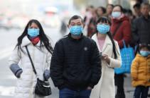 Չինաստանում մեկ օրում  հայտնաբերվել է կորոնավիրուսով վարակի 31 նոր դեպք (RussiaToday)