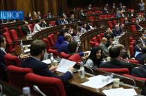 Парламент Армении принял в первом чтении проект о вмешательстве в права на защиту персональных данных, свободу и конфиденциальность связи