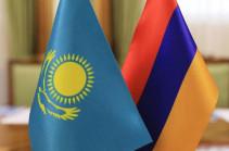 Казахстан ратифицировал соглашение с Арменией о порядке признания официальных документов