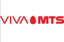 Վիվա-ՄՏՍ-ի բաժանորդներին հասանելի են հեռավար ուսուցման համար ՀՀ ԿԳՄՍՆ կրթական հարթակներ