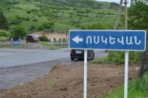 Раненый при обстреле с армянской стороны ребенок переправляется из Тавуша в Ереван