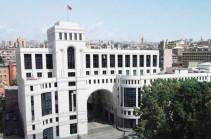 Азербайджан либо не контролирует действия своих ВС на границе, либо намеренно усугубляет ситуацию - МИД Армении