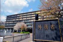 МИД Японии призвал полностью отказаться от поездок в 49 стран (РИА Новости)