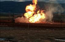 На газопроводе между Ираном и Турцией произошел взрыв
