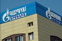 «Газпром Армения» предлагает пересмотр цен на газ, для основных потребителей она может снизиться на 3 тыс. драмов за 1 тыс. куб м