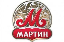 «Օտ Մարտինա» ապրանքանիշով հայտնի «Մարտին» ընկերությունը 100 մլն դրամ է փոխանցել կորոնավիրուսի դեմ պայքարի համար բացված հաշվեհամարին