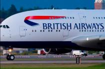 «British Airways»-ն աշխատանքից հեռացնելու է 36 հազար աշխատակցի