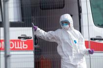 Ռուսաստանում մեկ օրում կորոնավիրուսից 4 մարդ է մահացել (РИА Новости)