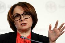 ՌԴ ԿԲ ղեկավարը հայտարարել է, որ համաշխարհային ՀՆԱ-ն կտրուկ անկում է ապրում կարանտինի պատճառով (Gazeta.ru)