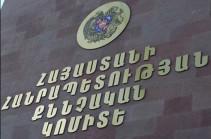 ՀՀ քաղաքացուն մեղադրանք է առաջադրվել ՌԴ բնակչուհու նկատմամբ բռնաբարության փորձ կատարելու համար